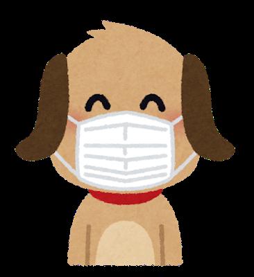 マスク(犬).png