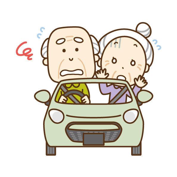高齢ドライバー.jpg